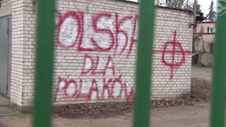 """Украински имигранти пребити в Полша за """"неуважение"""" към жените"""