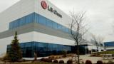 LG строи в Полша най-големия завод за батерии в Европа