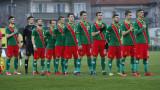Младежкият национален отбор на България победи Финландия в Марбея