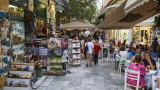 Гърция ще привлича чуждестранни пенсионери с нисък данък