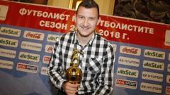 Лудогорец не се отказва от Тодор Неделев