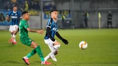 Лудогорец - Интер 0:0, без голове до почивката