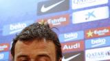 Луис Енрике: Имаме само една опция срещу Атлетик