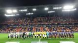 УЕФА глоби ЦСКА (Москва), точи ножа и на Спартак