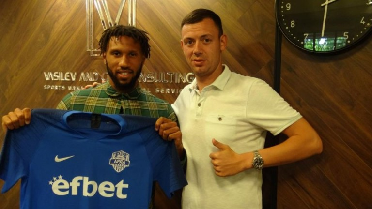 Снимка: Арда освободи нов футболист
