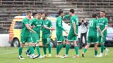 Ботев (Враца) победи Славия с 2:0 като гост