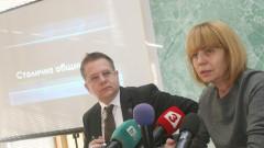 1, 433 млрд. лева е бюджетът на Столичната община за 2018