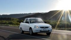 АвтоВАЗ спира производството на някои модели Lada