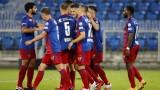 Базел с домакинска издънка преди мача с ЦСКА