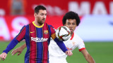 Севиля - Барселона 2:0, гол на Ракитич