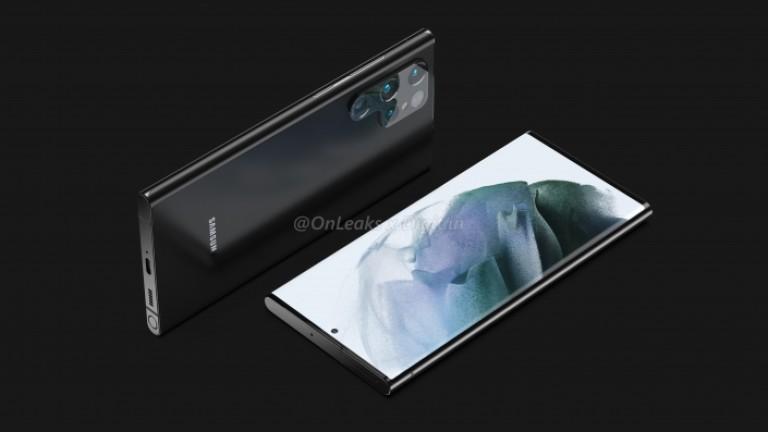 Така ли ще изглежда Samsung Galaxy S22 Ultra