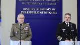 Шефът на Военния комитет на ЕС декларира нови заплахи за сигурността на ЕС след пандемията