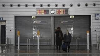 В Гърция продават имоти на длъжници