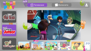 Стартира първото видео приложение за деца