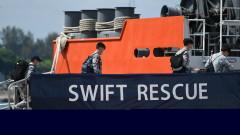 И САЩ търсят изчезналата индонезийска подводница