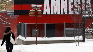 """Отхвърлиха жалбата срещу затварянето на дискотека """"Амнезия"""""""