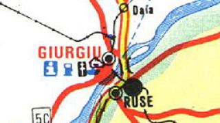 Русе и Гюргево в съвместен пътен проект