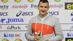 Майнц пробва да изкара пари от Тодор Неделев