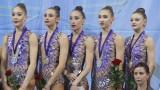 Злато в многобоя за ансамбълa ни по художествена гимнастика