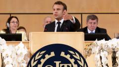 Макрон: Светът е в дълбока криза, на ръба е, но не трябва да се плъзне към война