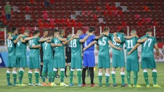 Витоша домакинства на националния стадион срещу Левски и ЦСКА