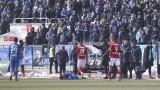 Дисциплинарната комисия към БФС наказа тежко Левски, ЦСКА и Ботев (Враца)