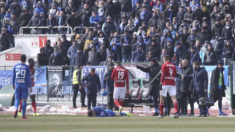 Тежки глоби за Левски и ЦСКА след дербито, Ботев (Враца) също го отнесе