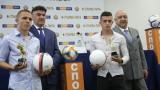 Всички клубове от Първа лига получиха по 60 топки