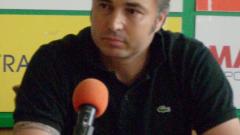 Ясен Петров поема Левски