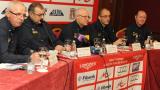 Банско приема кръг от Световна ски купа за мъже