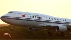 Китай ще инвестира 12,4 милиарда в авиационна инфраструктура през 2019 г.