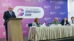 Министър Кралев: Равенството на половете в спорта изисква да оценяваме с достойнство труда и успехите на всички
