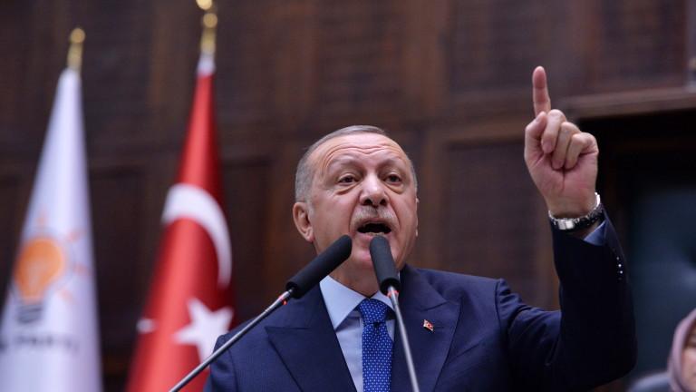 Президентът на Турция Реджеп Ердоган увери, че Анкара не се