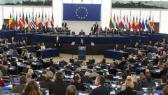 Проверяват всички, преминаващи външните граници на ЕС