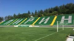 Новите седалки на стадиона на Пирин поставени по-рано от очакваното