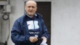 Делио Роси пое закъсал италиански клуб