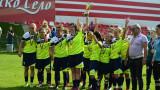 ЛП Суперспорт победи Лестър Сити Лейдис на терените на НСА