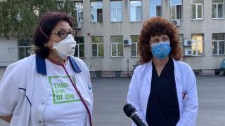 Лекарите от Карловската болница оттеглиха оставките си