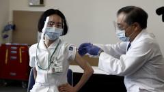 Япония започна имунизационната кампания