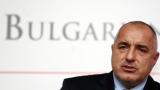 Пред US бизнеса у нас Борисов предупреди Турция да не ни заобикаля с газа
