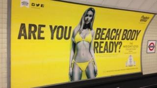 Кметът на Лондон забрани рекламите с разголени тела в метрото