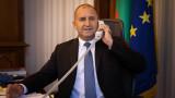 Радев: В диалога си със Северна Македония България отстоява ценностите на ЕС