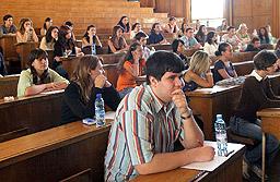 Кандидат-студентски изпит по история във В. Търново