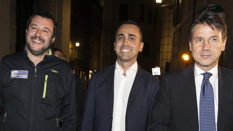 Италианското правителство се противопостави на Европейската комисия и се придържа