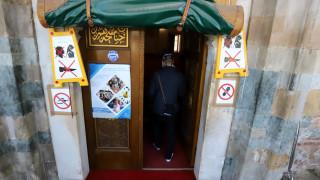 Мюсюлманите у нас да не организират масови събирания, съветват от Мюфтийството