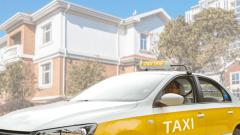 Китайският конкурент на Uber набра $4 милиарда