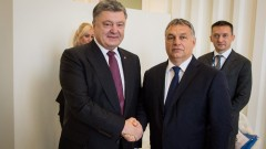Унгарското малцинство в Украйна застрашено от новия образователен закон