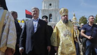 Съд в Украйна постанови възбуждане на наказателно дело срещу Порошенко