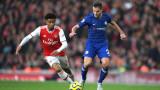 Челси - Арсенал 1:1, Мартинели изравни, гостите са с 10 човека