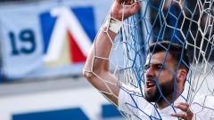 Левски без победа срещу Славия в 9-ия кръг на първенството